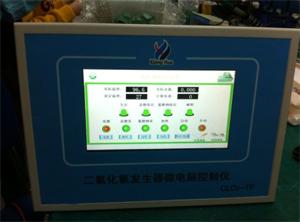 彩色触摸屏二氧化氯发生控制器ClO2-TP
