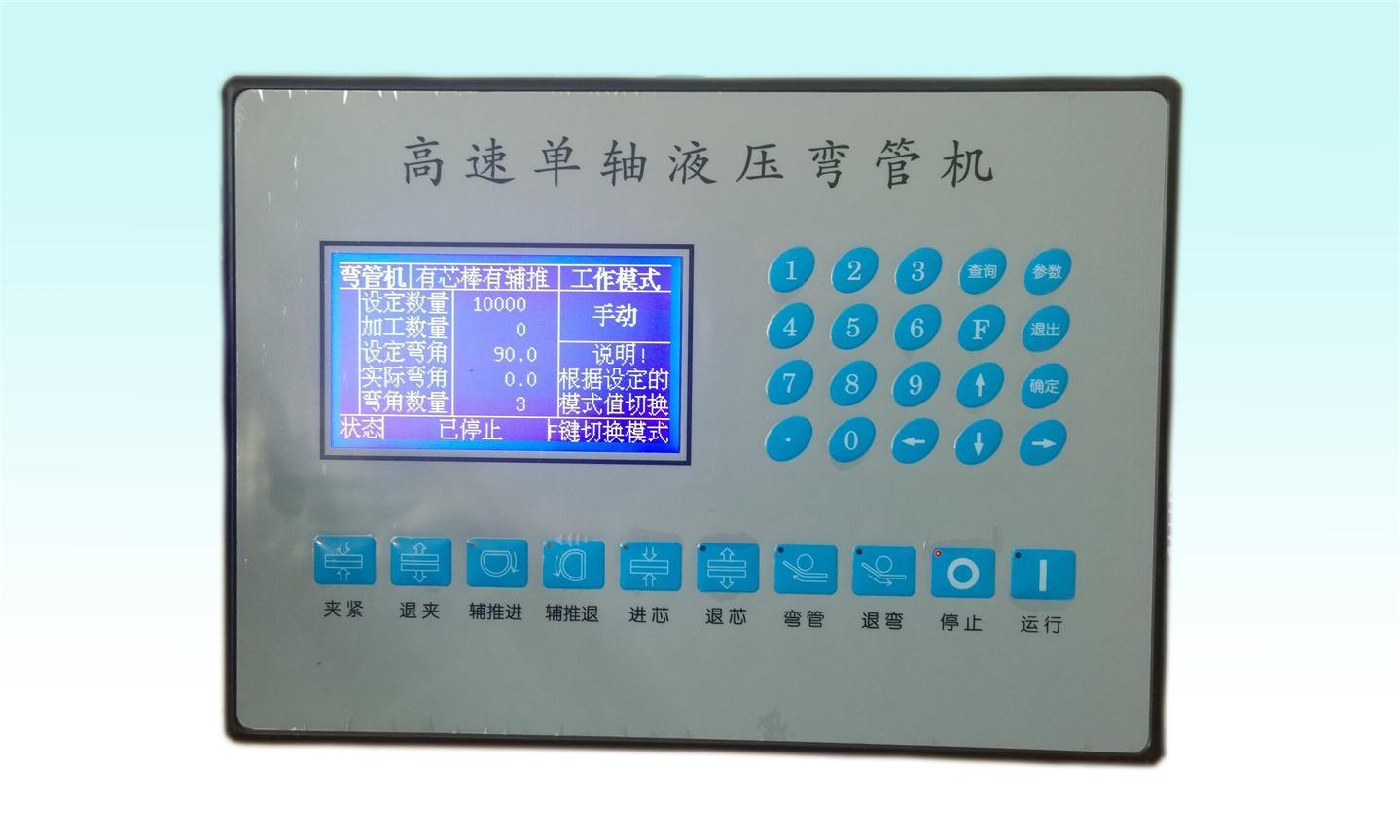 NC弯管机千亿平台XHWG-10