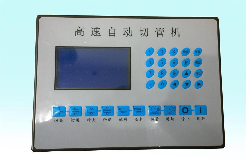 NC切管机千亿平台XHWG-10