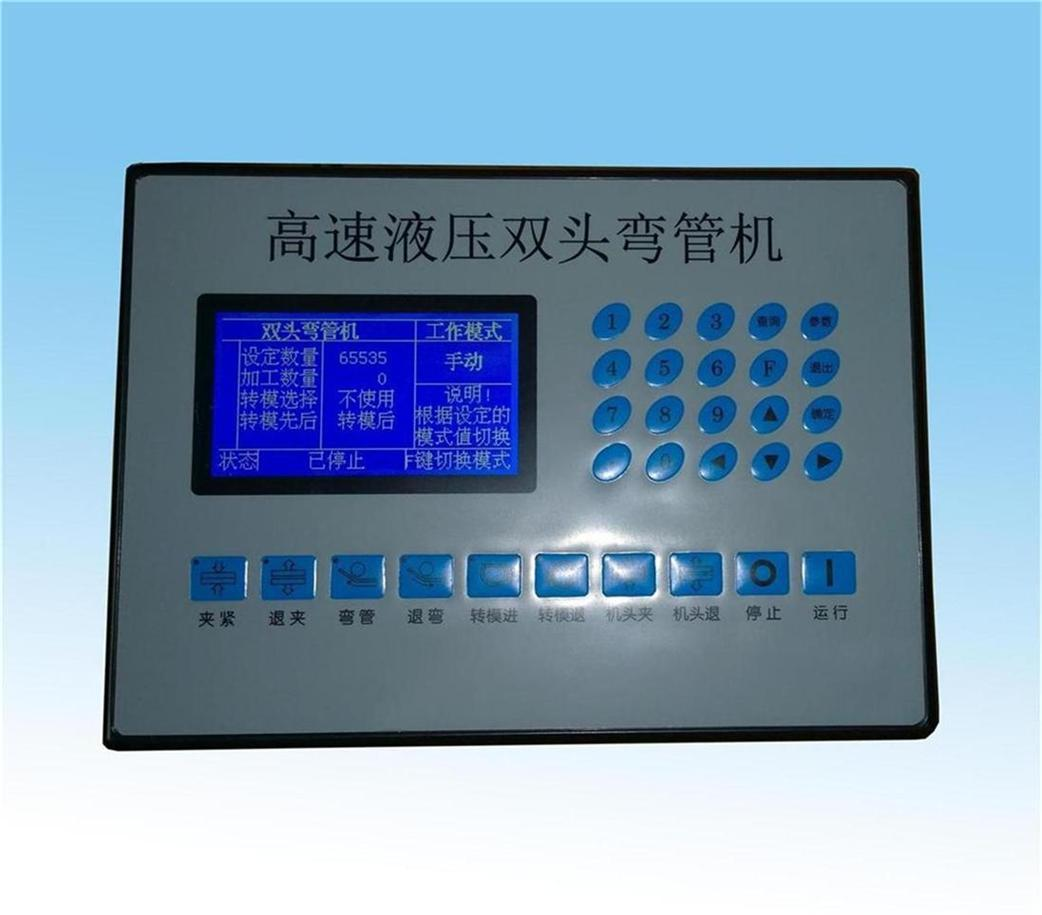 NC弯管机千亿平台XHWG-10(双弯)