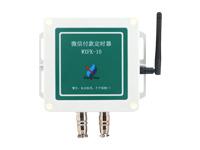 微信付款定时器WXFK-10