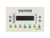 管类设备智能千亿平台XHGL-10A-1/10A-2